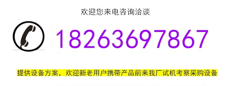 5e182d1b7c50d.jpg