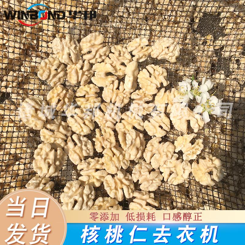 微信图片_202003261601534-1.jpg