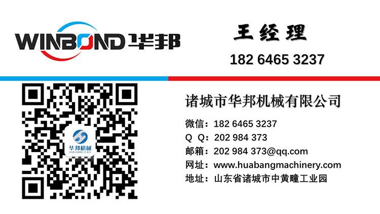 微信图片_20200328080109.jpg